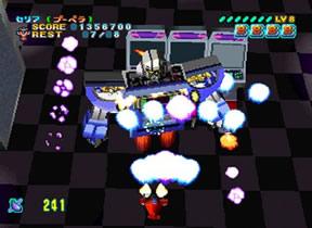 Gunbare! Game Tengoku 2 (PS1 - 98)