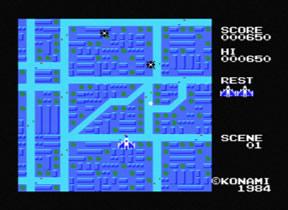 Konami Antique 1 (PS1 - 97)