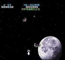 Nichibutsu Arcade (PS1 - 95)