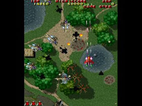 Raiden Project (PS1 - 95)