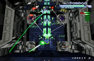 Raystorm (Multi - 97)
