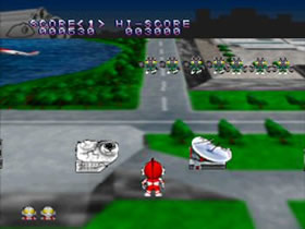 PD Ultraman Invaders (PS1 - 95)