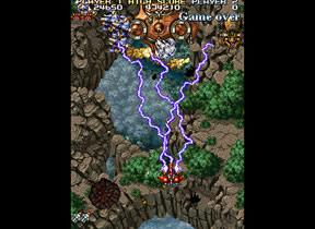 Shienryu / Gekioh: The Shooting King (Multi - 97/99)