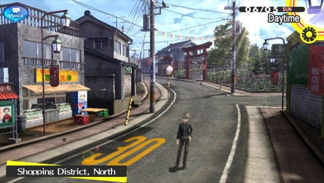 Persona 4 Golden (PSVITA)