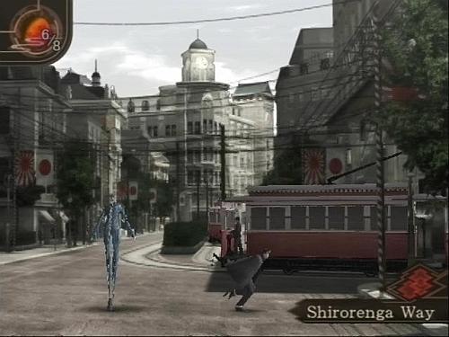 Raidou Kuzunoha vs the Soulless Army (PS2)
