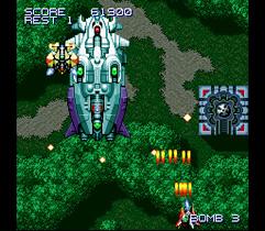 Dezaemon (SNES - 94)