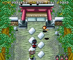 Pocky & Rocky 2 (SNES - 94)