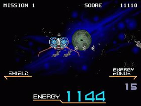 Galaxy Force II (MD - 91)