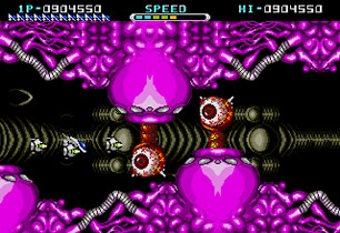 Whip Rush (MD - 90)