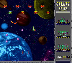 Galaxy Wars (SNES - 95)