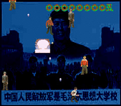 Hong Kong 97 (SNES - 95)