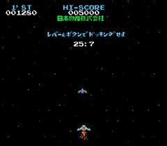 Nichibutsu Classics (SNES - 95)