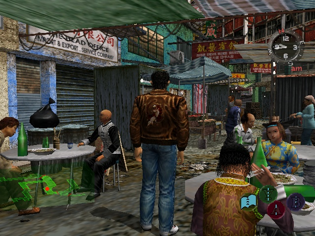 Shenmue 1&2