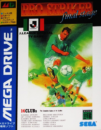 Cover Jap
