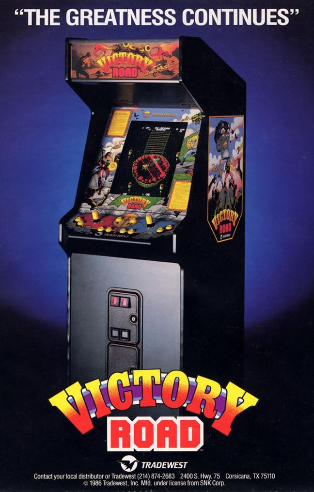 Victory Road (Arcade US)