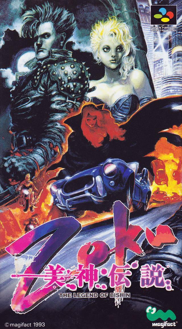 Bishin Densetsu Zoku (Super Nintendo Jap)
