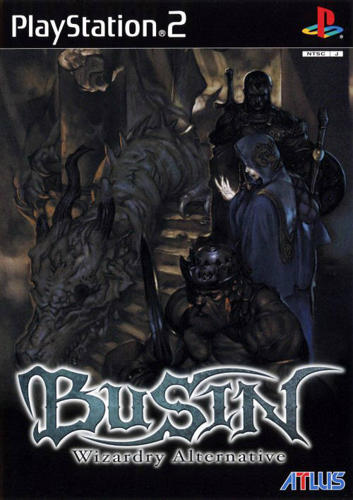 Busin Wizardry Alternative (PS2 Jap)