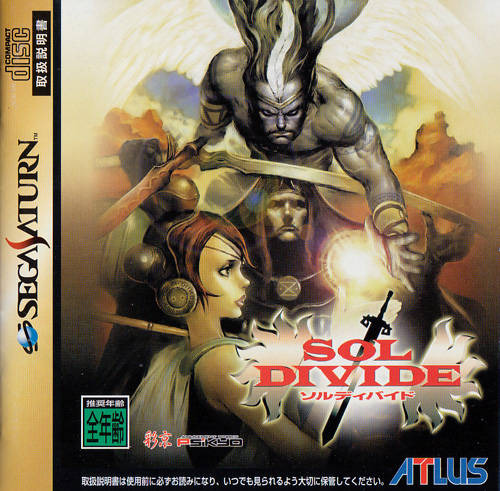 Sol Divide (Saturn & PS1 Jap)