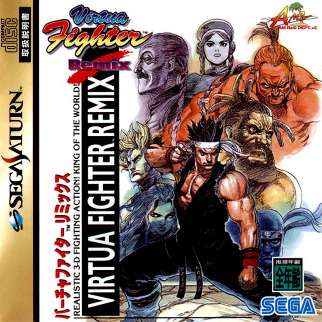 Virtua Fighter Remix (Saturn Jap)