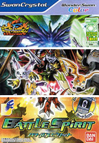 Digimon Battle Spirit Trilogie