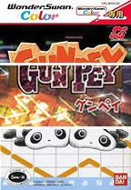 Gunpey Trilogie