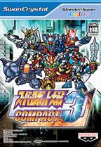 Super Robot Taisen Compact 3