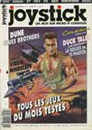 Joystick 17