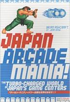 japan arcade