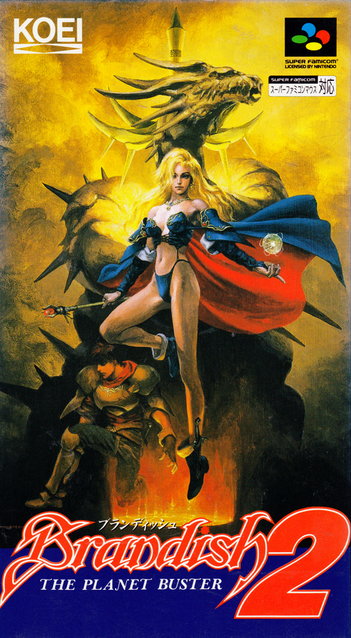 Brandish 2 : The Planet Buster (PC-98 & Super Famicom JP)