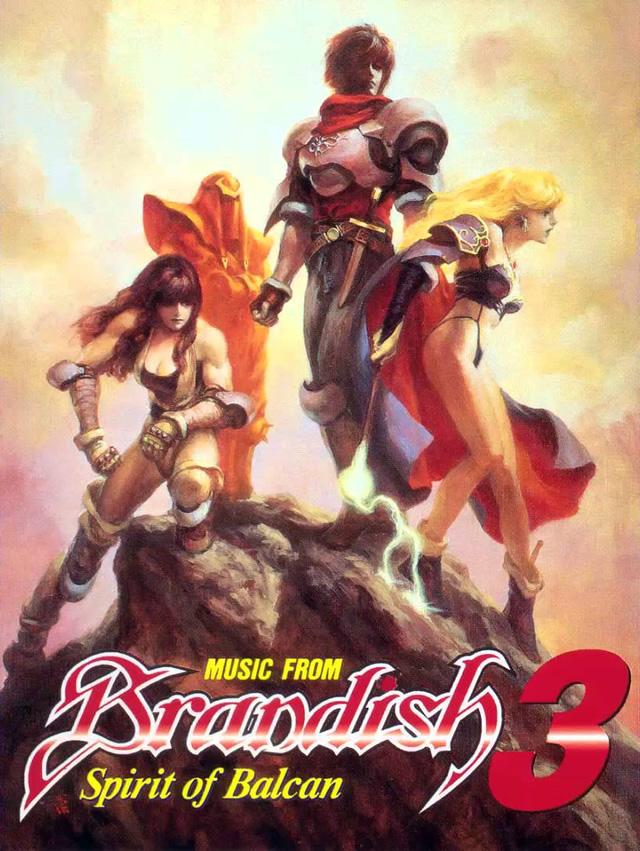 Brandish 3 : Spirit of Balcan (PC-98 JP)