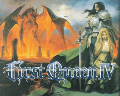 First Queen IV (PC-98 & PS1 JP)