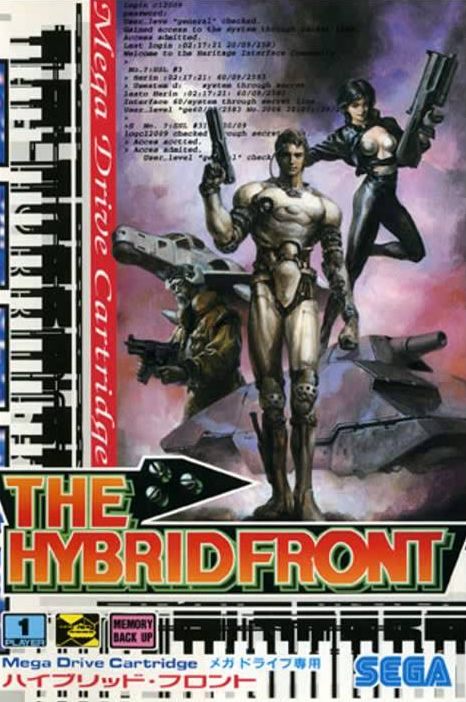 The HybridFront (Megadrive JP)