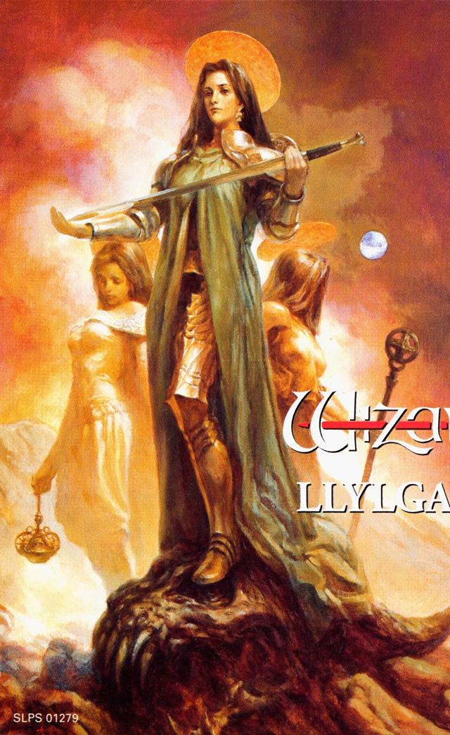 Wizardry Llygamyn Saga (PS1 & Saturn JP)