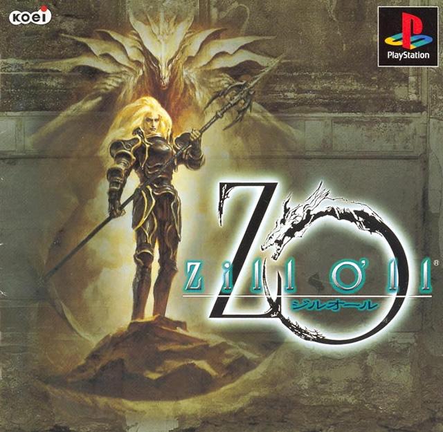 Zill O'll (PS1 JP)