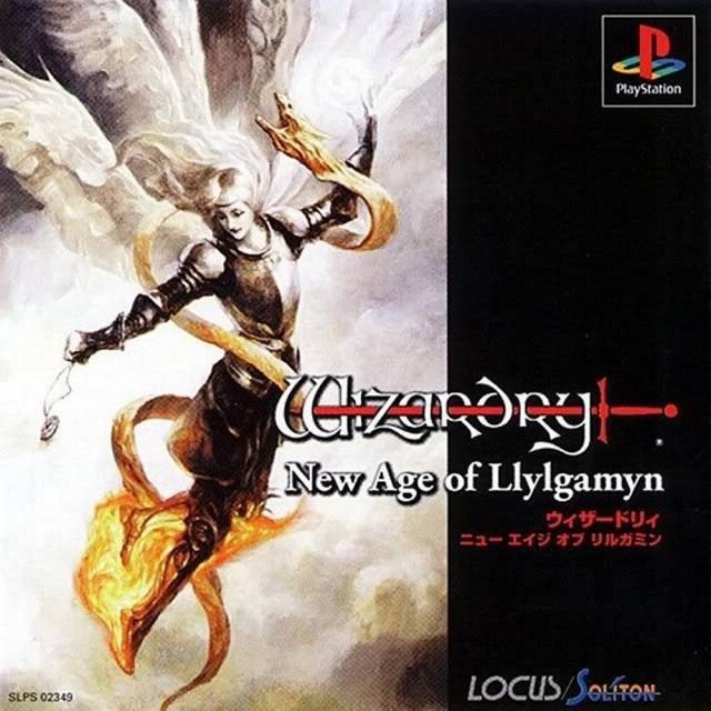 Wizardry New Age of Llygamyn (PS1 JP)