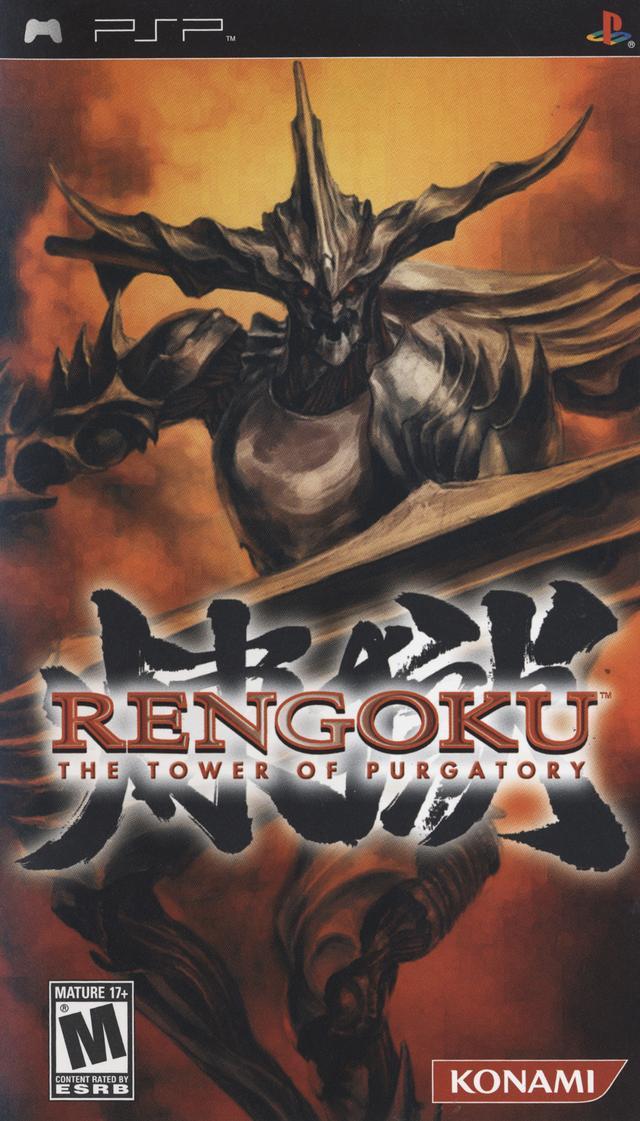 Rengoku (PSP US & EUR)