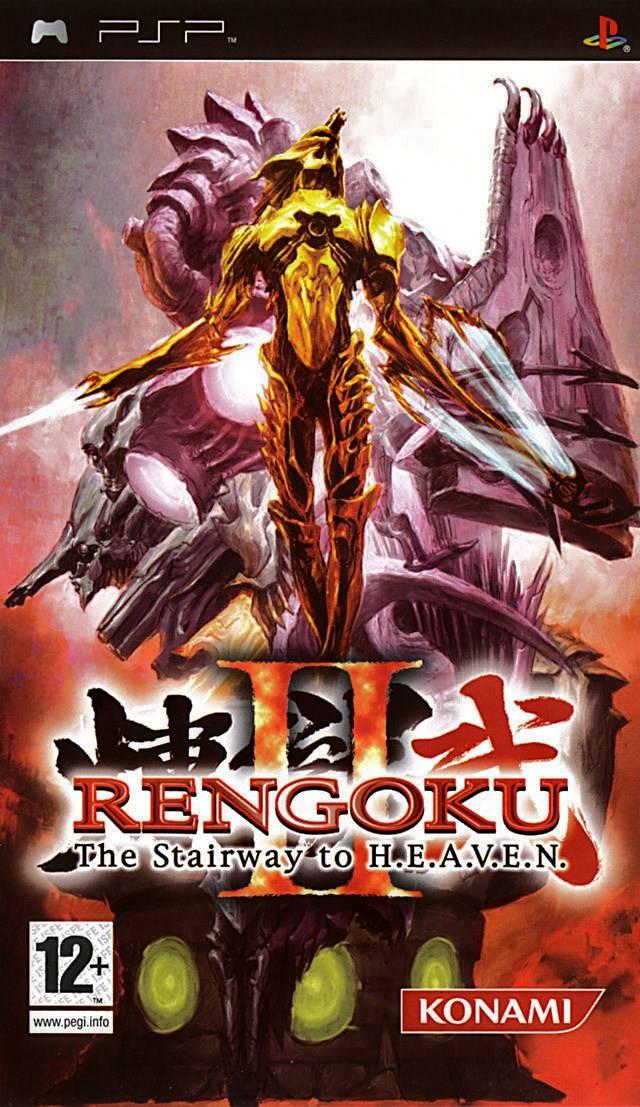 Rengoku 2 (PSP JP & EUR)