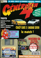 Gen4 45