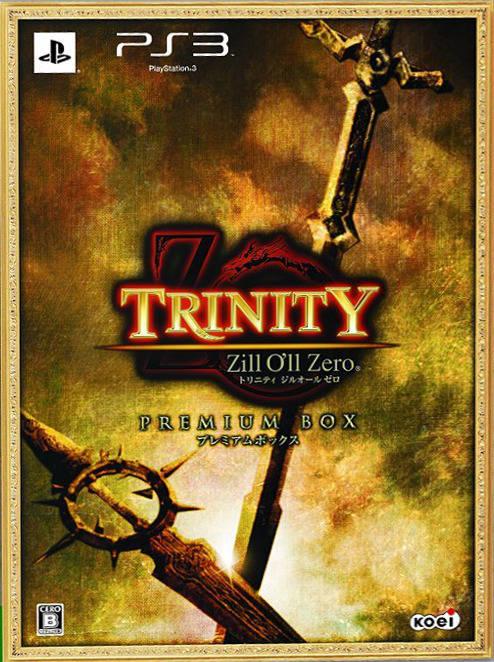 Trinity Souls of Zill O'll Premium Box (PS3 JP)