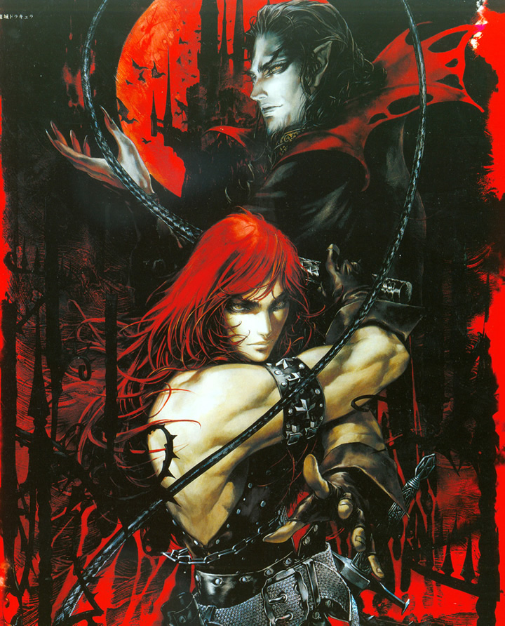 Castlevania Chronicles (PS1 US)