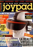 Joypad 17