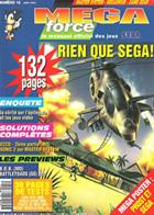 Megaforce 18