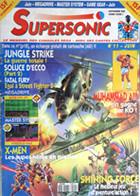 Supersonic 11