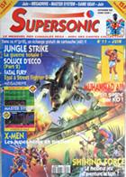 Supersonic 11